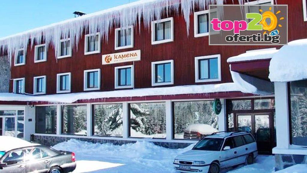 hotel-kamena-pamporovo-top20oferti-cover-wm