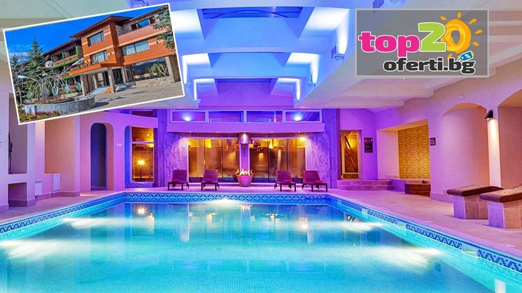 hotel-royal-spa-velingrad-top20oferti-cover-wm