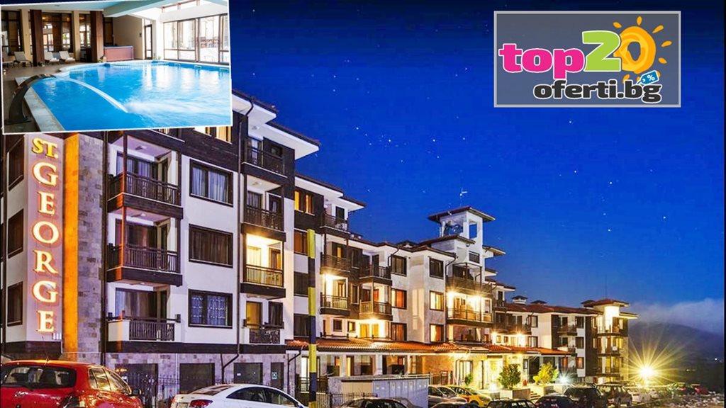 hotel-sveti-georgi-ski-i-spa-bansko-top20oferti-cover-wm