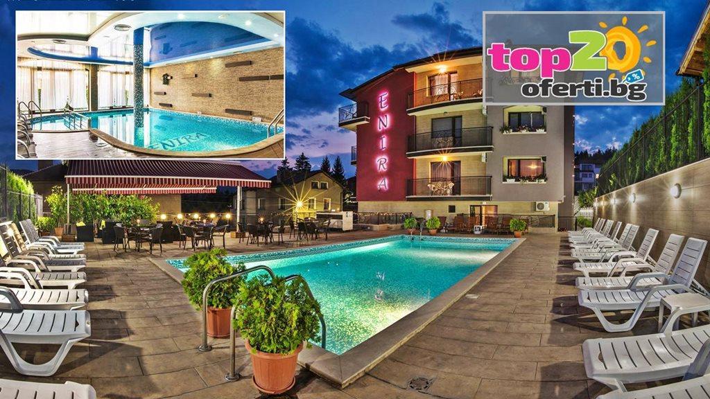 spa-hotel-enira-velingrad-top20oferti-cover-wm
