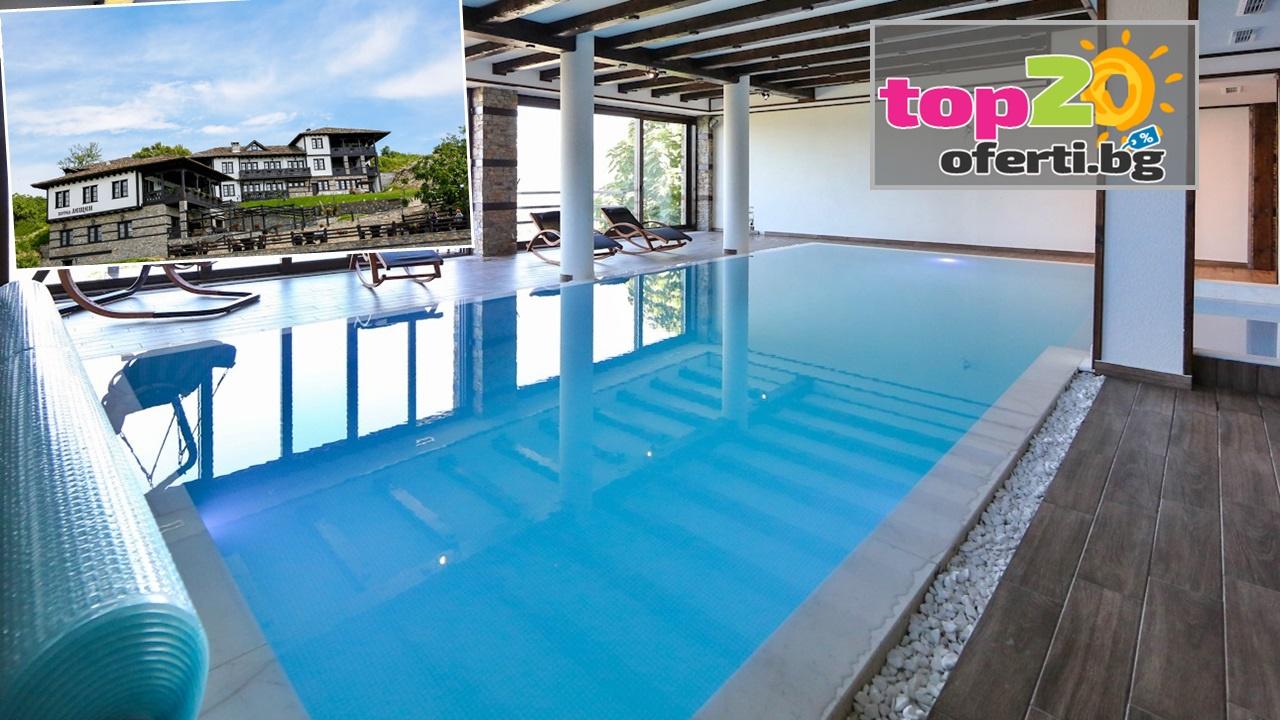 spa-hotel-leshten-ognianovo-top20oferti-cover-wm-1