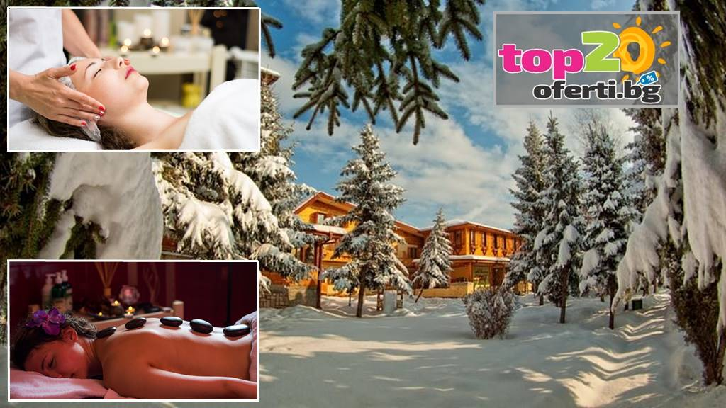 spa-hotel-elbrus-velingrad-top20oferti-cover-wm-balneo