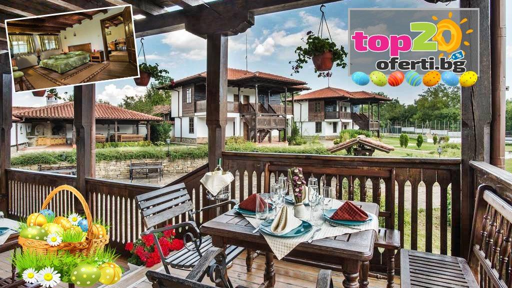 hotel-elenski-riton-elena-top20oferti-cover-wm
