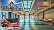 spa-hotel-arte-velingrad-top20oferti-cover-wm-massage