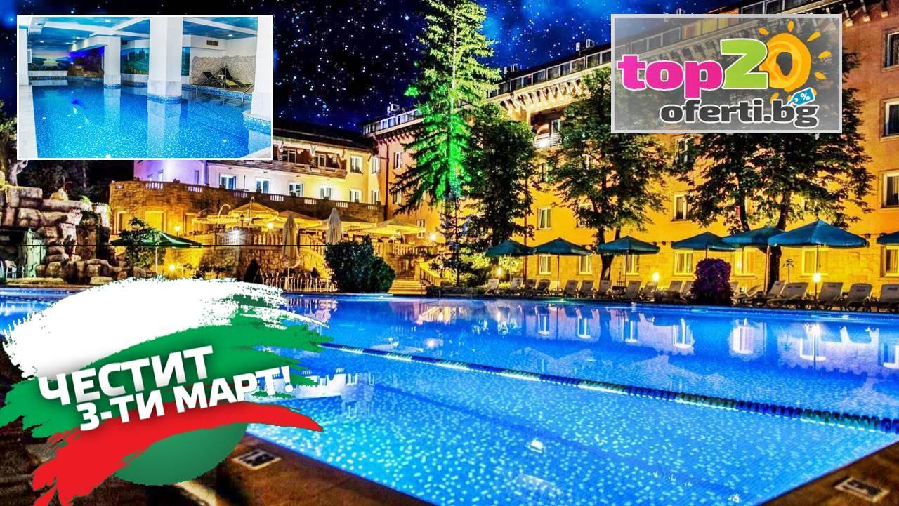 spa-hotel-dvoretsa-velingrad-top20oferti-cover-wm-3-mart