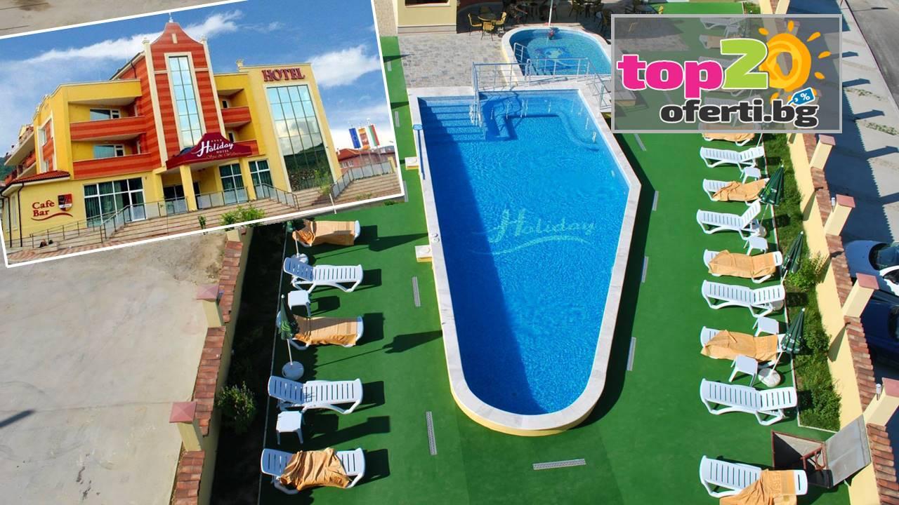 spa-hotel-holiday-velingrad-top20oferti-cover-wm
