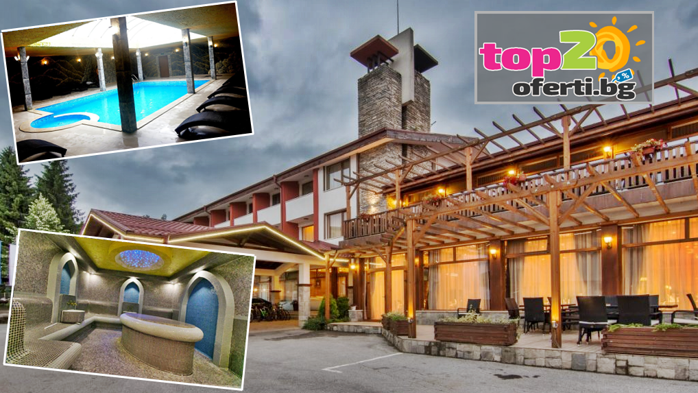 spa-hotel-paradise-cigov-chark-top20oferti-cover-wm-2021
