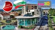balneo-hotel-dianamar-pavel-bania-top20oferti-cover-wm-3-mart