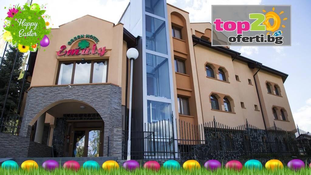 hotel-emali-green-sapareva-bania-top20oferti-cover-wm-1-easter