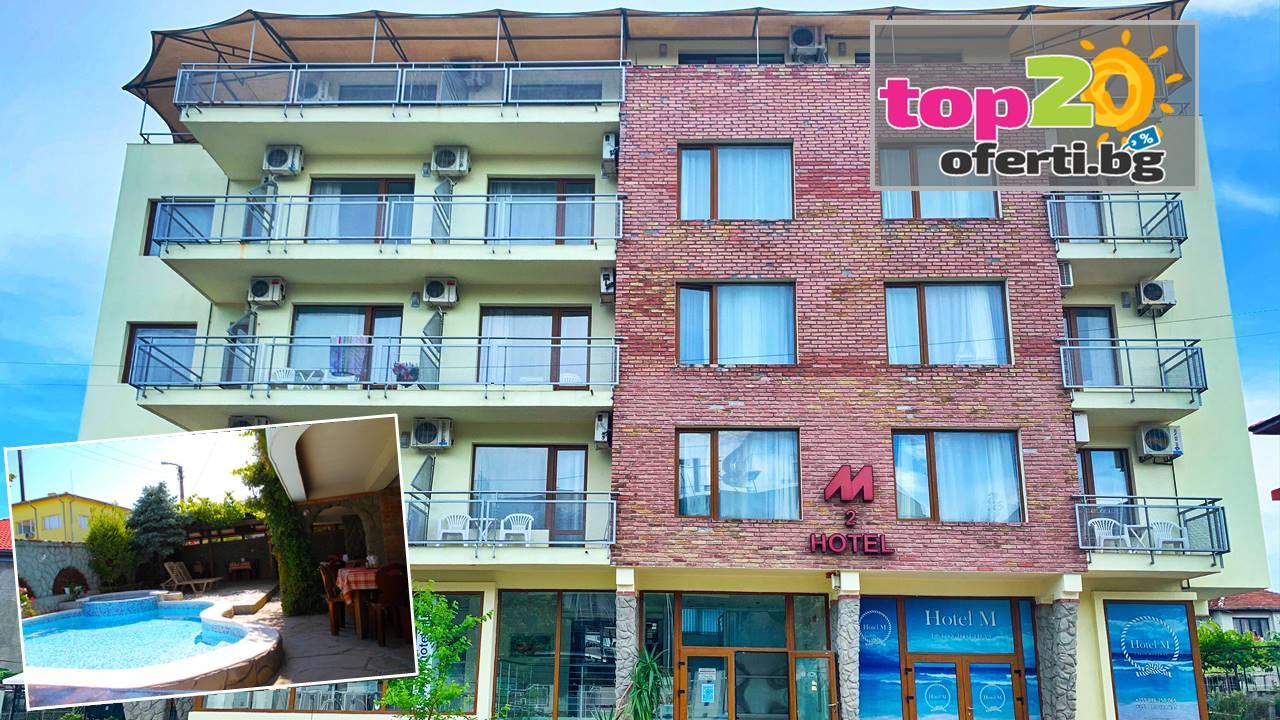 hotel-m2-primorsko-top20oferti-cover-wm-2021