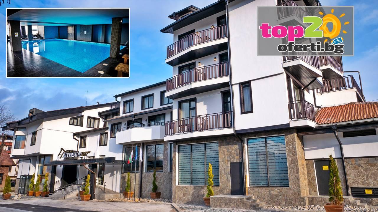 hotel-riverside-boutique-bansko-top20oferti-cover-wm