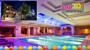hotel-royal-spa-velingrad-top20oferti-cover-wm-easter1