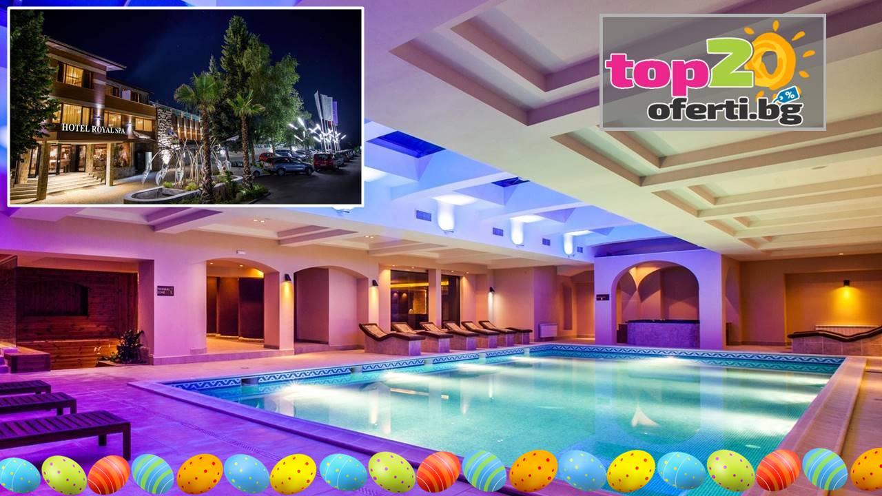 hotel-royal-spa-velingrad-top20oferti-cover-wm-easter1