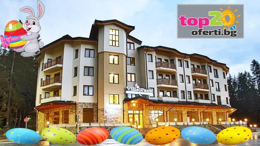 hotel-villa-park-borovec-top20oferti-2020-cover-wm-easter