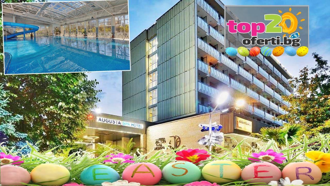 spa-hotel-augusta-hisaria-top20oferti-cover-wm-easter