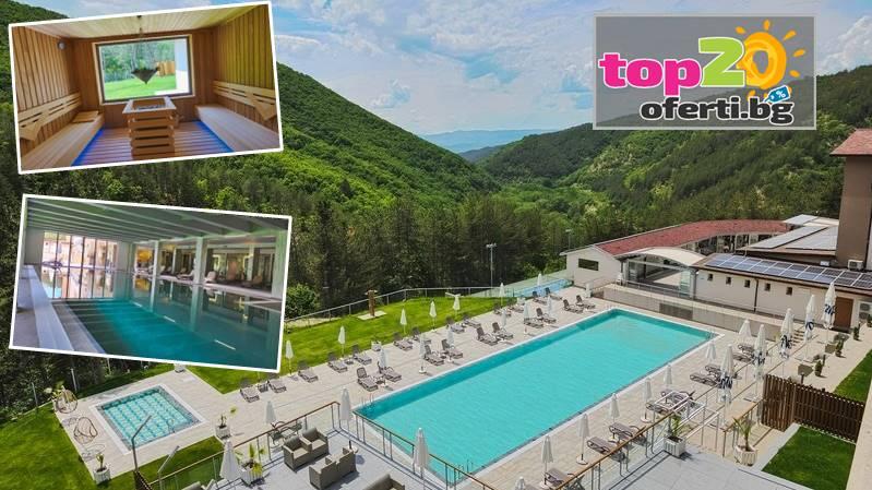 spa-hotel-orbita-blagoevgrad-top20oferti-cover-wm