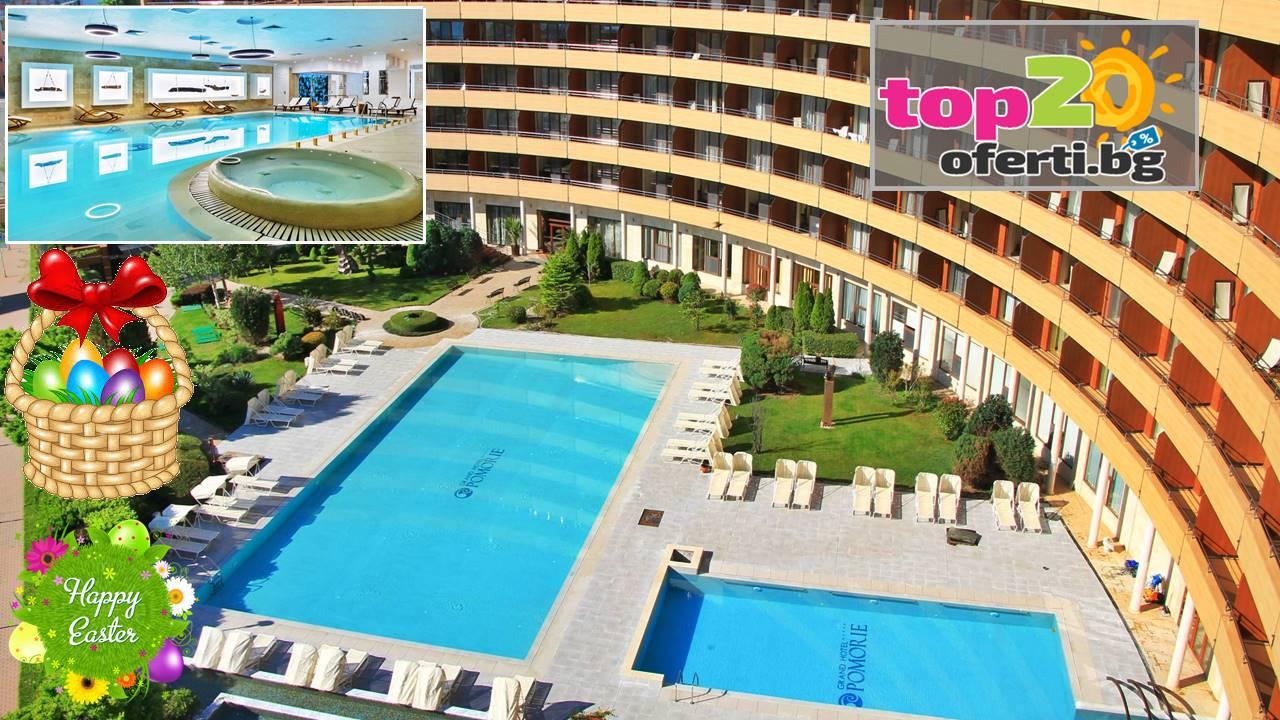 grand-hotel-pomorie-top20oferti-cover-wm-easter-2021