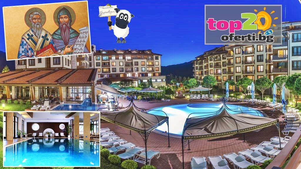 hotel-murite-club-hotel-bansko-razlog-top20oferti-cover-wm-24may-gergovden