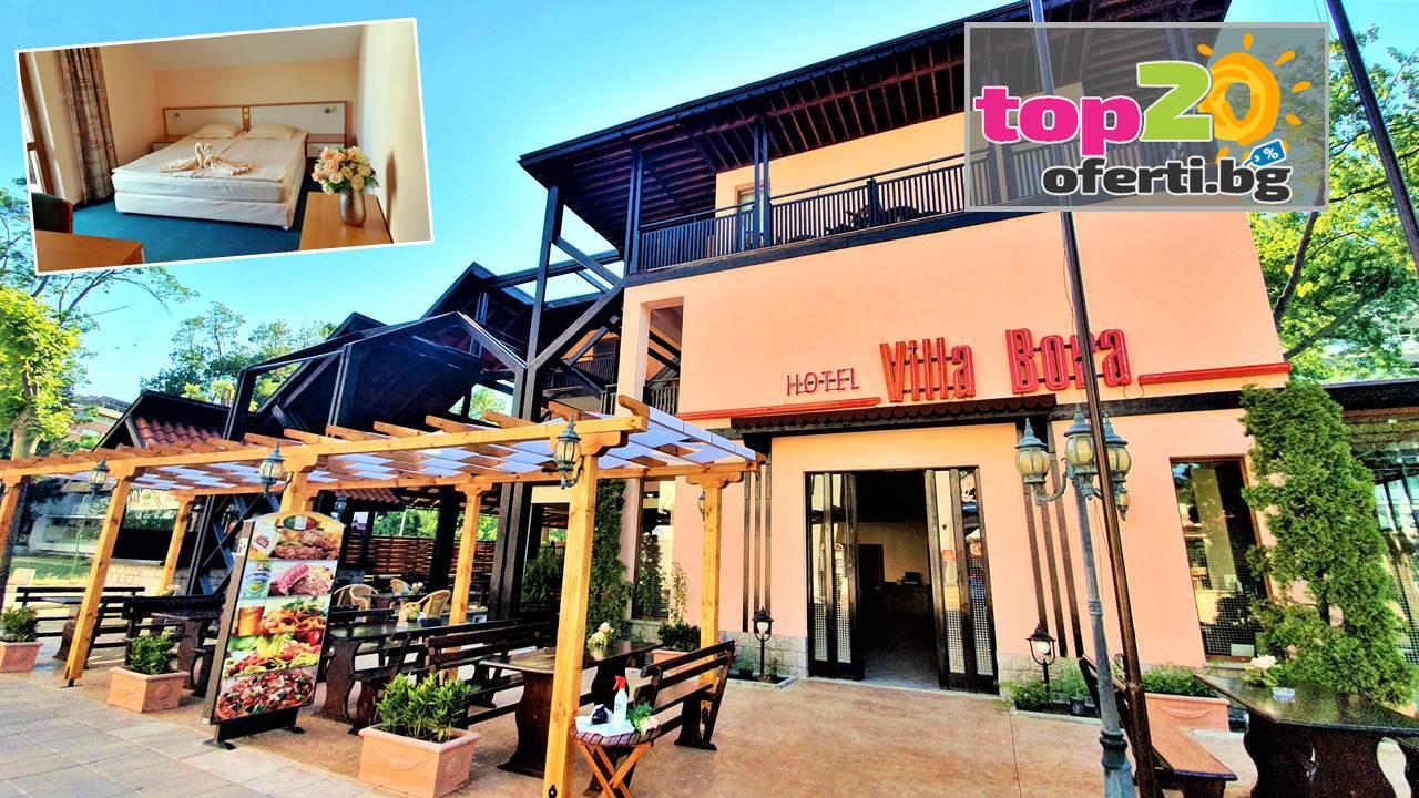 hotel-villa-bora-sunny-beach-top20oferti-cover-wm