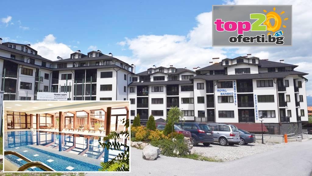 apart-hotel-royal-bansko-top20oferti (15)