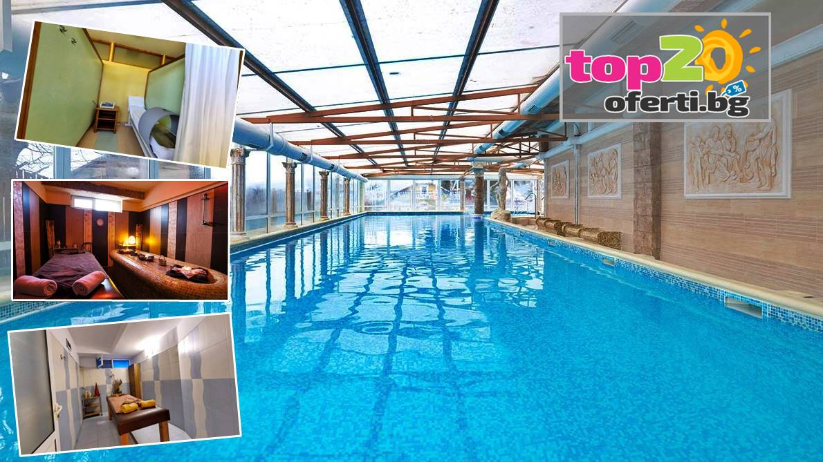 balneo-hotel-aura-velingrad-top20oferti-cover-wm-new-2021