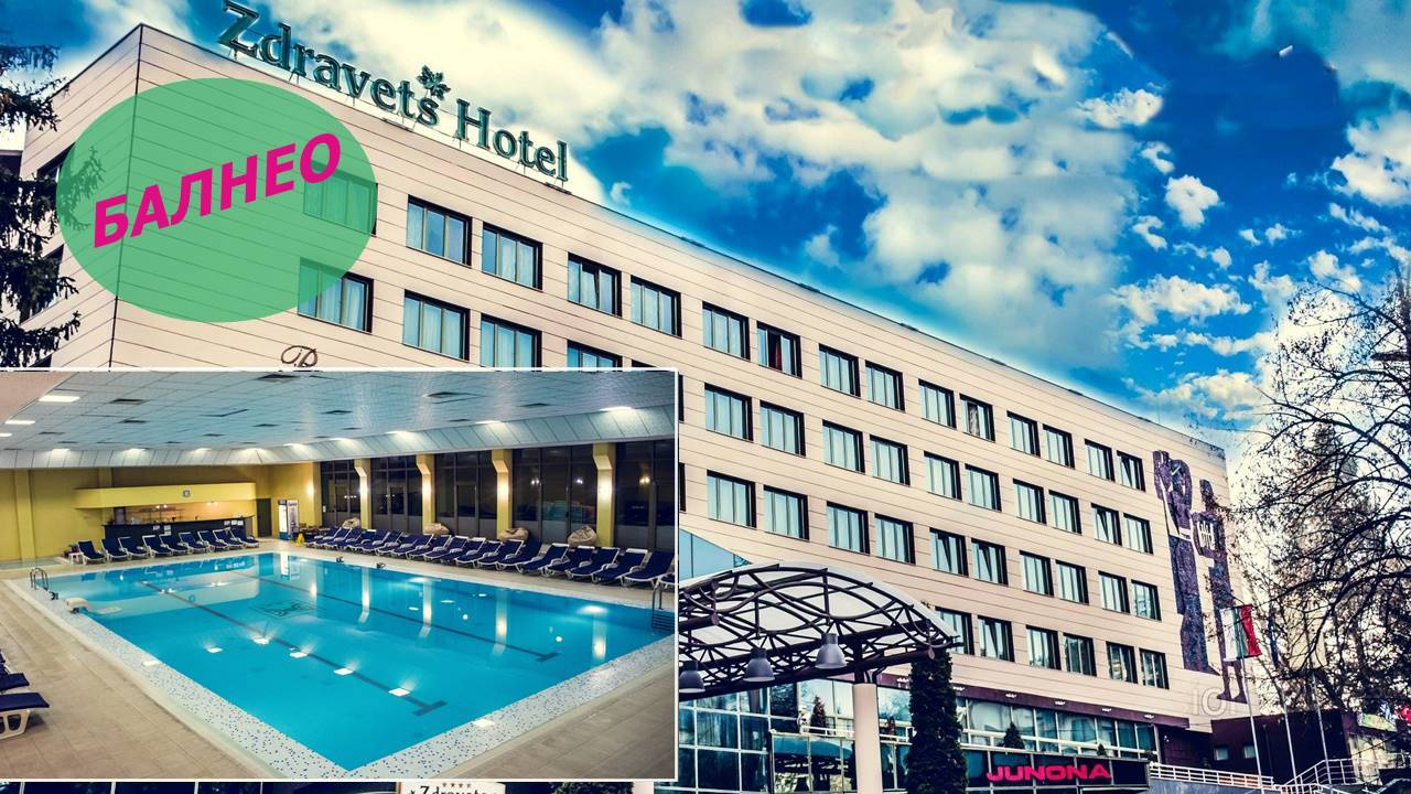 hotel-zdravets-wellness-and-spa-velingrad-top20oferti-51-balneo