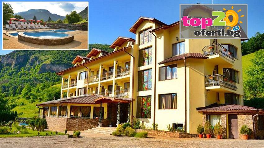 hotel-vejen-ribaritsa-top20oferti-cover-wm