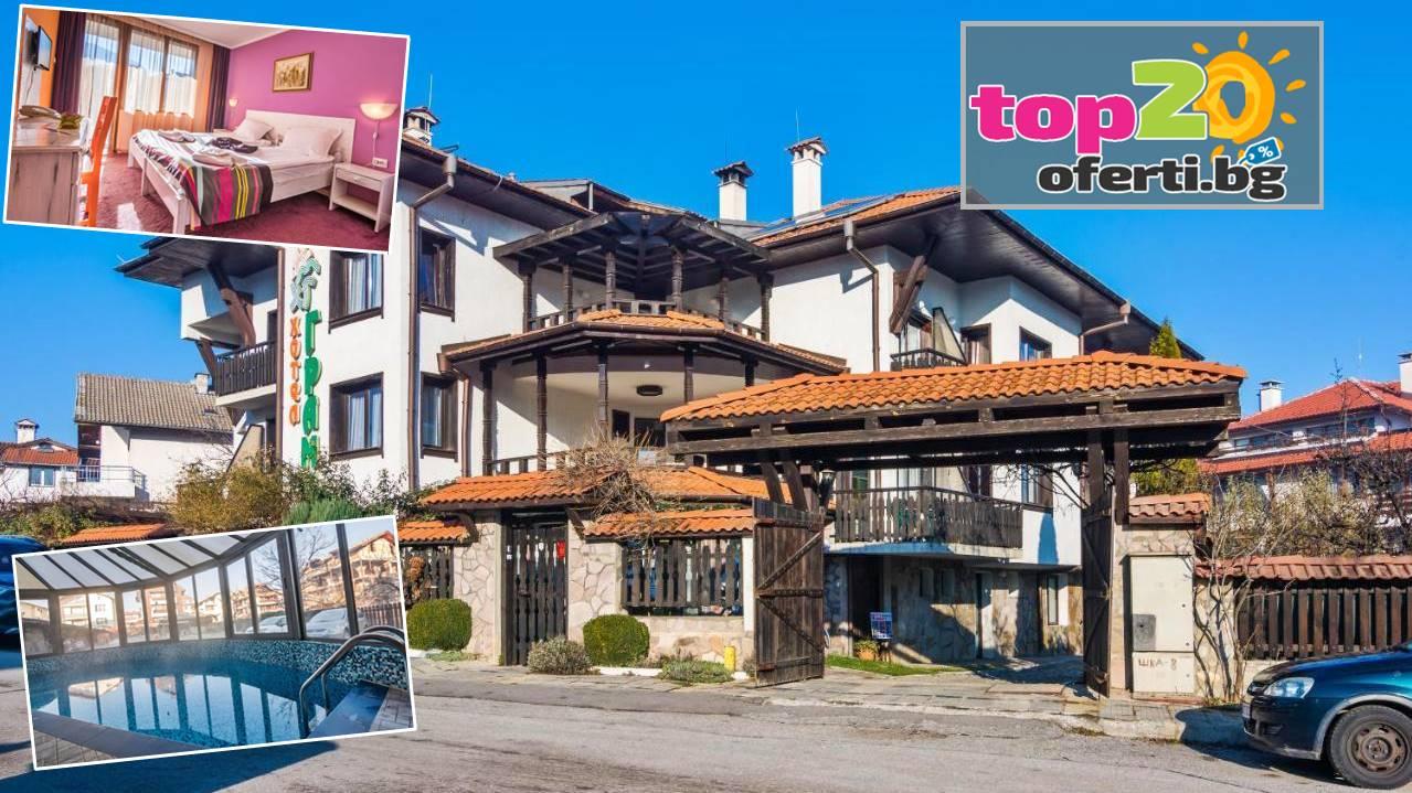 hotel-grami-bansko-top20oferti-cover-wm