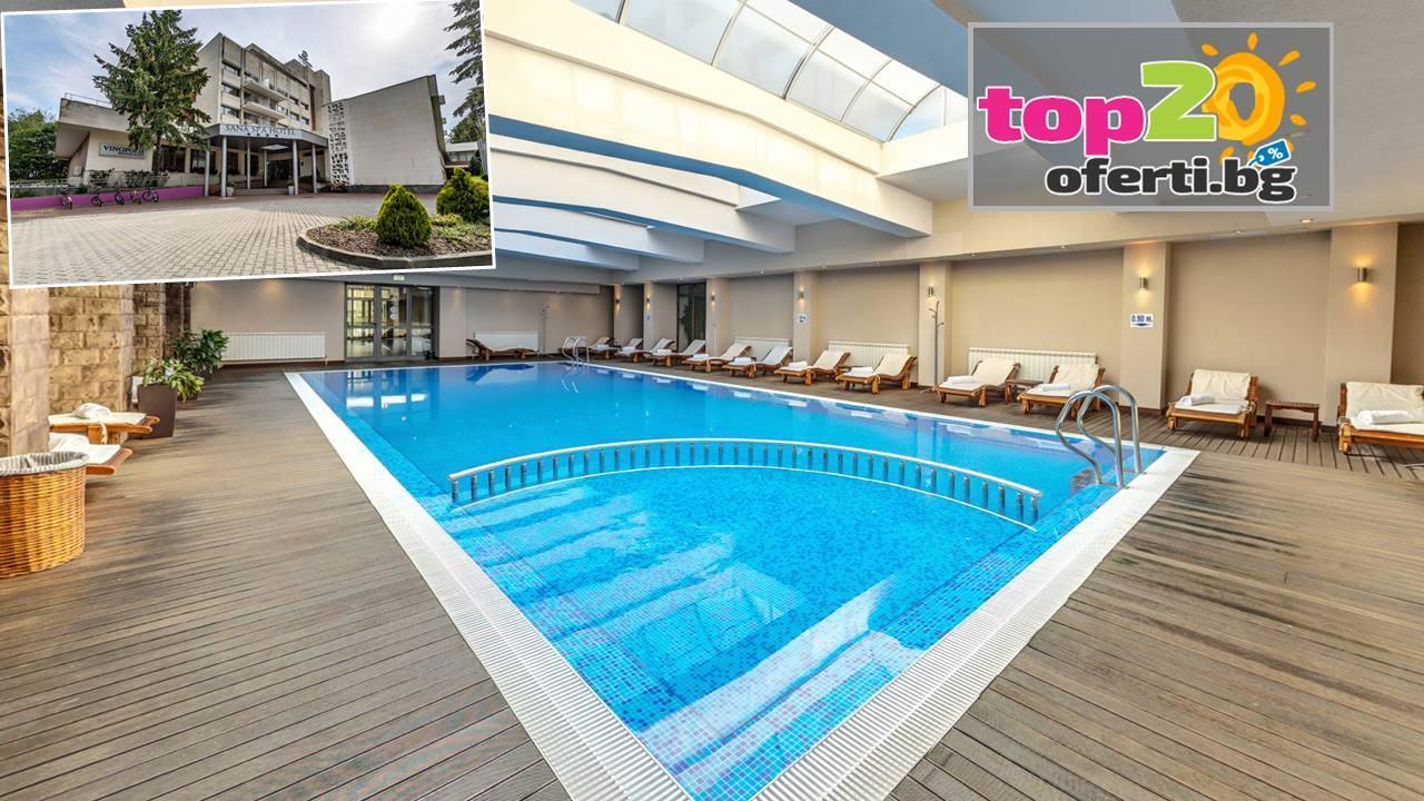 hotel-sana-spa-hisaria-top20oferti-cover-wm-2