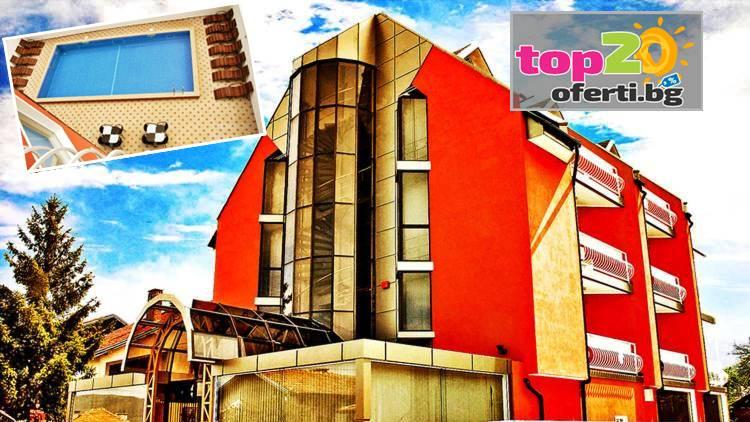 hotel-via-lacus-top20oferti-sapareva-banya-cover-wm