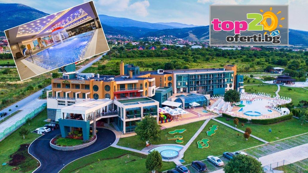 park-i-spa-hotel-markovo-plovdiv-top20oferti-cover-wm
