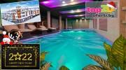 grand-hotel-bansko-top20oferti-cover-wm-ny-2022