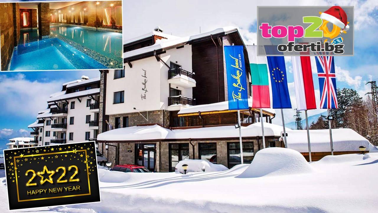 hotel-balkan-jewel-bansko-razlog-top20oferti-cover-wm-ny-2022