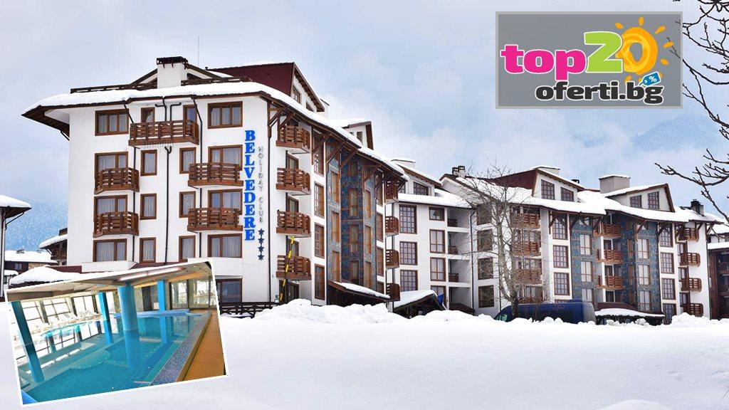 hotel-belvedere-bansko-top20oferti-cover-wm