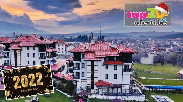 hotel-orbel-dobrinishte-top20oferti-cover-wm-1