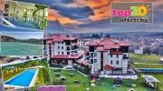 hotel-orbel-dobrinishte-top20oferti-cover-wm