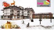 hotel-seven-seasons-bania-bansko-top20oferti-cover-wm
