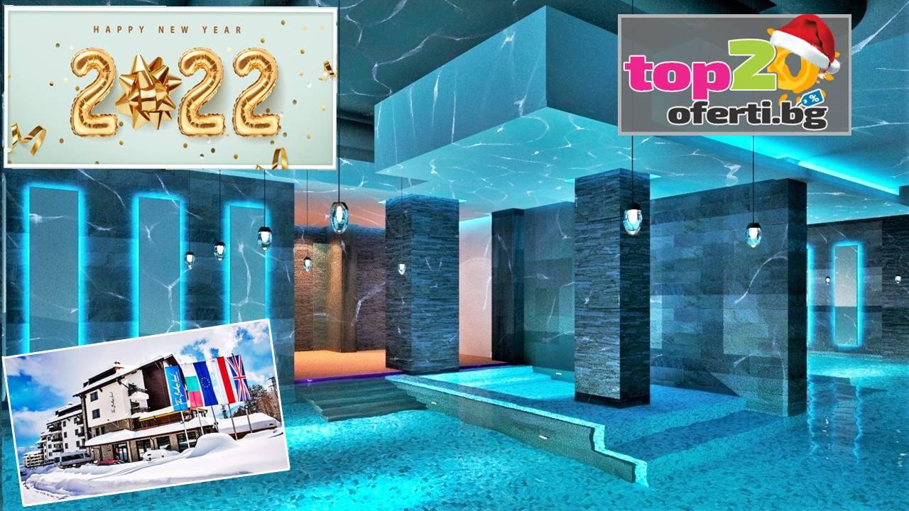 kompleks-balkan-jewel-bansko-razlog-top20oferti-cover-wm-ny-2022