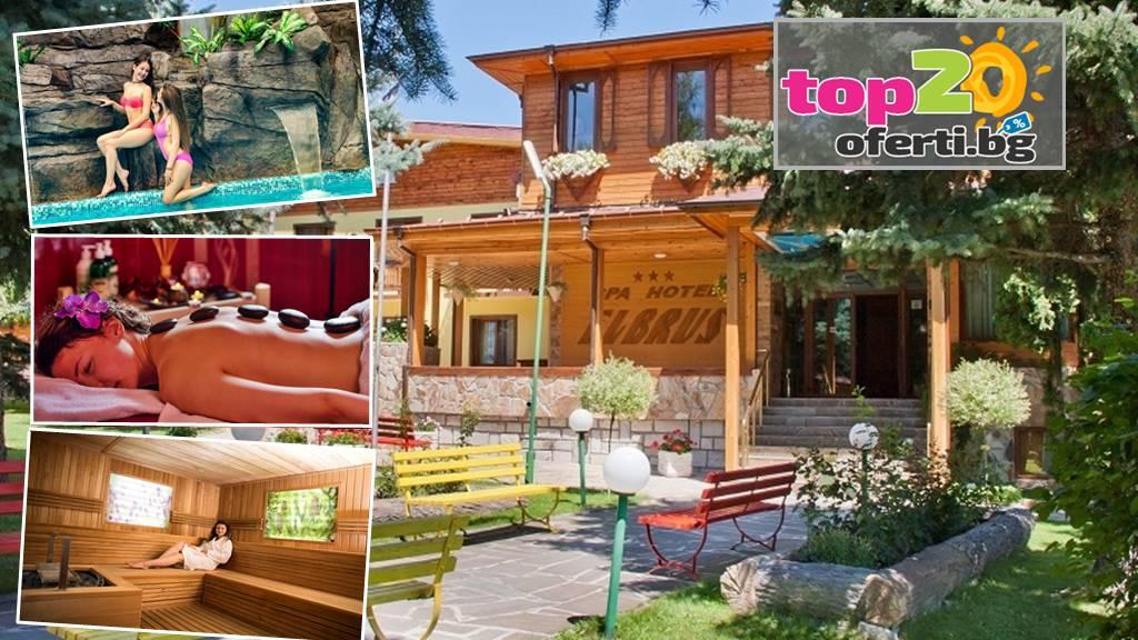 spa-hotel-elbrus-velingrad-aquapark-top20oferti-cover-wm-balneo
