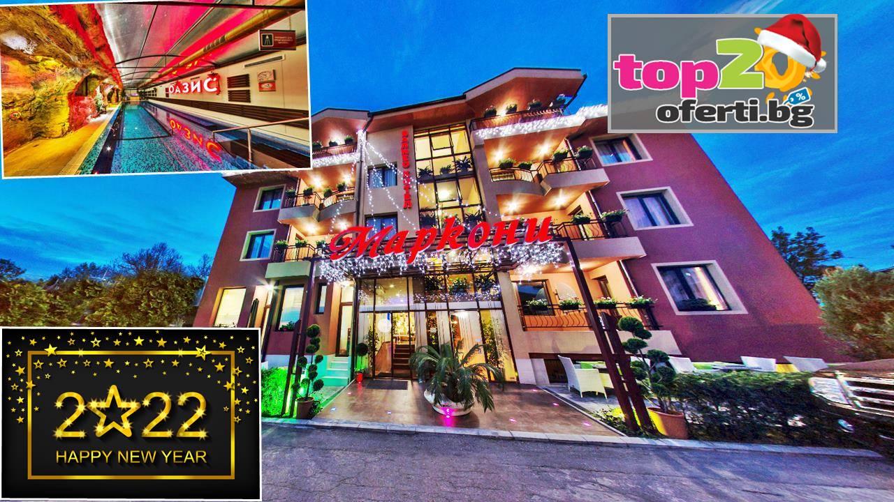 balneo-hotel-markoni-pavel-bania-top20oferti-cover-wm-ny-2022