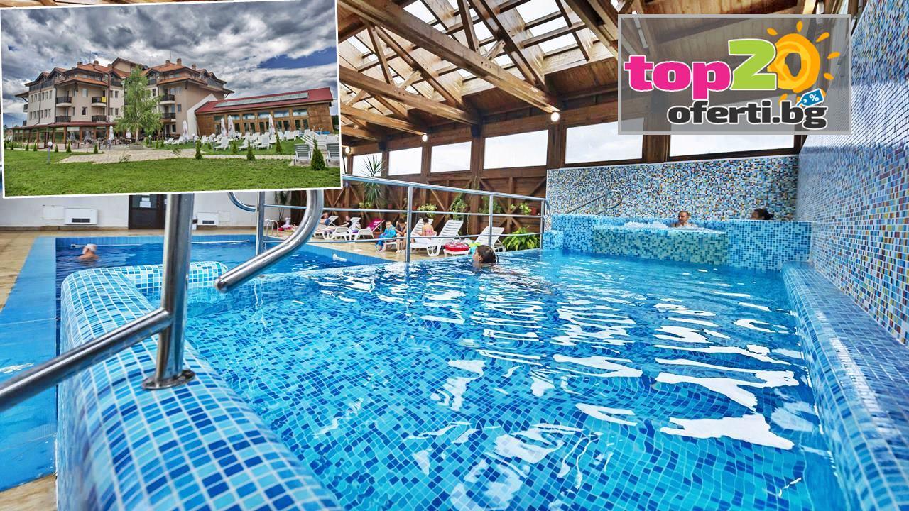hotel-and-spa-seven-seasons-bania-bansko-top20oferti-2019-cover-wm-2