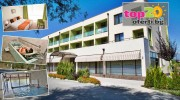 hotel-klinika-doktor-gechevi-pavel-banya-top20oferti-cover-wm
