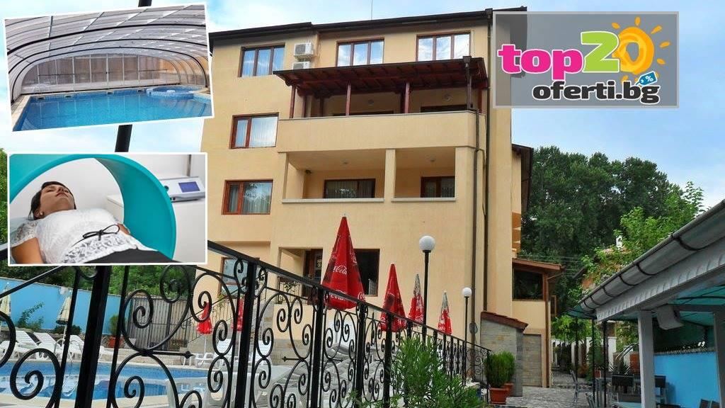 hotel-prim-sandanski-top20oferti-cover-wm-balneo