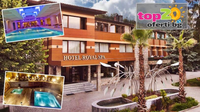 hotel-royal-spa-velingrad-top20oferti-cover-wm-2021-new
