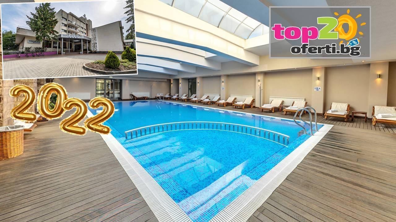 hotel-sana-spa-hisaria-top20oferti-cover-wm-2 (1)