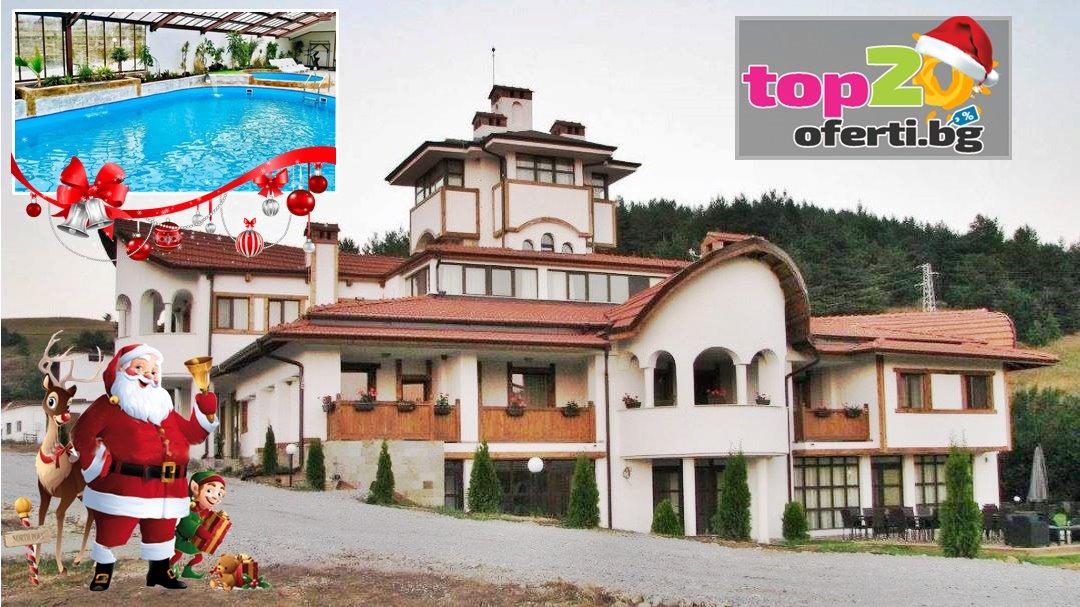 park-hotel-orlov-kamak-koprivshtitsa-top20oferti-cover-wm-2021