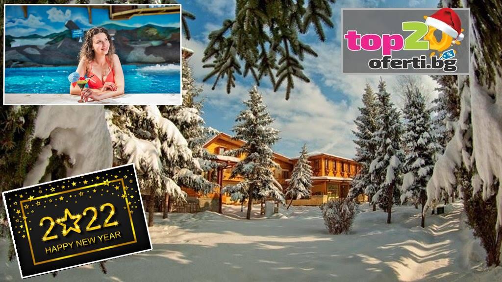spa-hotel-elbrus-velingrad-top20oferti-cover-wm-ny-2022